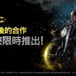 網石xDC聯名  《蝙蝠俠》大舉入侵《天堂2:革命》