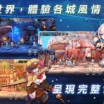 《MEOW-王領騎士》城區與知名騎士介紹!歡樂氣氛中的嚴肅世界