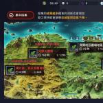 《黑色沙漠MOBILE》開放全新狩獵地區「奧馬勒熔岩地帶」!更新角色任務自動執行!