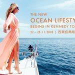 國際郵輪遊艇節(香港)2018 體驗海洋魅力 探索嶄新時代