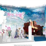 《魔法紀錄 魔法少女小圓外傳》即將在2019 台北電玩展登場