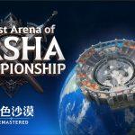 《黑色沙漠》第三屆阿勒沙大賽8強出爐!將於TGS現場爭霸戰總決賽!
