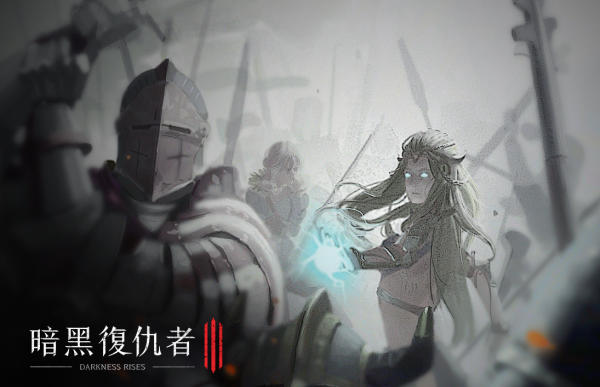 全新暗黑復仇多人混戰賽場登場!