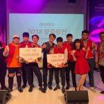 《全民打棒球2 Online》台韓王中王爭霸戰熱鬧落幕 台灣選手抱回總冠軍!