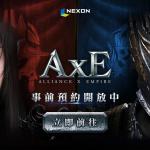 《AxE:背水一戰》事前預約正式開放!  選擇命定陣營,再享特別獎勵!