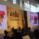 蝴蝶數位娛樂執行長胡龍雲 深度探討台灣遊戲業的危機與轉機