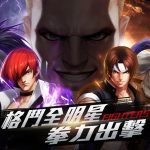 SNK群星對決卡牌手遊《格鬥天王M》今日公測 同步釋出最強格鬥家養成攻略