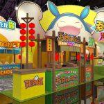 《吞食天地M》前進2019台北國際電玩展 全國大賽「競技慶典」火熱對決 軍團饗宴本週報名開跑!