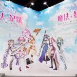 《魔法紀錄 魔法少女小圓外傳》香港C3電玩展圓滿落幕! 3日攤位大爆滿