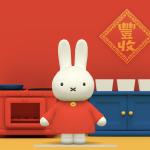 《米菲的世界》農曆新年特別版 全新上線,知名動畫明星引領孩子探索與學習!