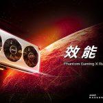 華擎發表Phantom Gaming X Radeon VII 16G顯示卡  採用AMD世界首款7奈米製程遊戲繪圖引擎,大幅提升遊戲與創作效能