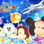 唯晶數位取得娛樂王國《迪士尼》授權 匠心打造手遊 《Disney Tsum Tsum Land》即將於台港澳療癒登場!
