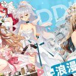 《少女前線》全新主題「浪漫進行時」新娘花嫁推出 衝鋒人形索米將以Live2D呈現