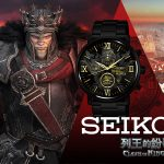 「時間淬煉經典,王者聚首,榮耀再現 列王的紛爭X SEIKO 聯名錶款 躍然腕間」