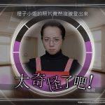 「角川推理遊戲劇場」系列最新作《方根書簡 Last Answer》,繁體中文版將於2019年3月28日正式發售