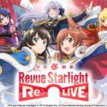 Revue&冒險的RPG 『少女☆歌劇Revue Starlight -Re LIVE-』 國際版決定於4月22日(一)發佈! 事前登錄人數已突破50萬人!