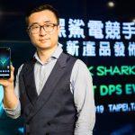 高CP電競手機 黑鯊2 鯊進台灣 強效能黑科技 遊戲體驗操控之王
