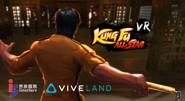 KungFu_VR_2019-1