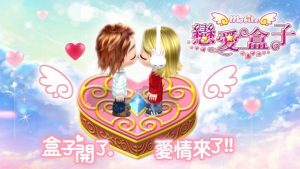 圖一、經典戀愛交友遊戲《戀愛盒子M》事前登錄即日開跑!
