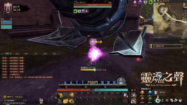 ▲《靈魂之聲Online》全新「王城戰」主要為攻守兩方的戰爭