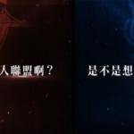 《AxE:背水一戰》超萌寵物系統開放,  預告將釋出大型攻城戰等更新計劃