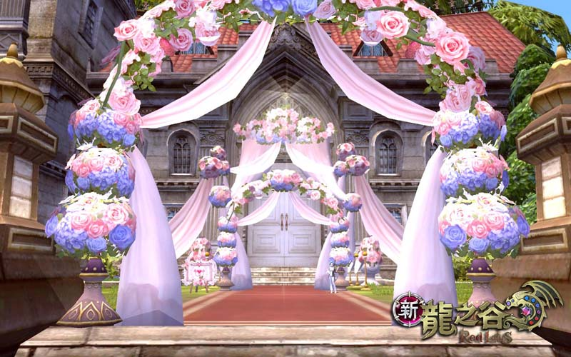 《新龍之谷Online》全新篇章「我們結婚吧」明日幸福登場 開放結婚系統、經典黑龍巢穴、草泥馬牧場等豐富玩法