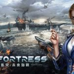 《戰艦衝突:未來海戰》雙平台正式推出,全球海權爭霸降臨