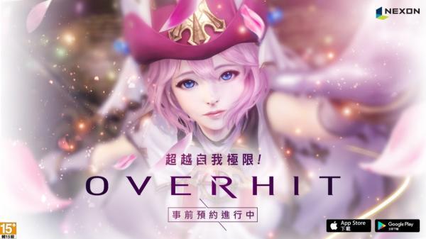 overhit_1