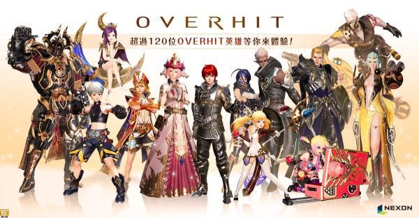 overhit_2
