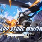 《Super Mecha Champions-超機動聯盟》 iOS今日上架知名聲優關智一加持祝福