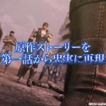 『北斗之拳』最新智慧型手機遊戲『北斗之拳 傳承者再臨』 事前登錄開始!