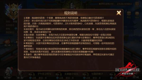 改版新聞稿用圖_9