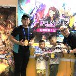 JFI Games競鋒國際參展2019夏日電玩展 《聖域對決》《Dusk Diver 酉閃町》試玩大受好評