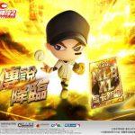 《全民打棒球2 Online》傳說降臨改版 推出MLB金卡!  新增CPBL LIVE卡、中職明星賽活動熱血登場!
