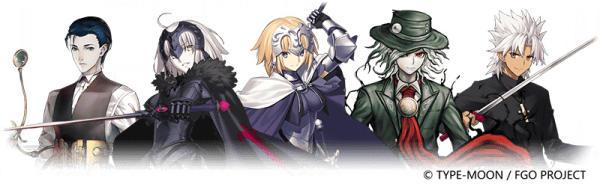 圖(08)「三騎士」★5(SSR)Ruler、Avenger從者