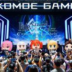 《Fate/Grand Order》繁中版2019 Gamers con正式開展! 首日展現超高人氣,大批御主挺身對抗『異聞帶』!
