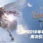 《天堂2:革命》迎來重大更新  全新「闇天使」降臨亞丁世界
