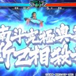 『北斗之拳』最新智慧型手機遊戲『北斗之拳 傳承者再臨』 突破50萬人事前登錄!