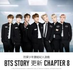 《BTS WORLD》迎更新  9月19日加入全新章節