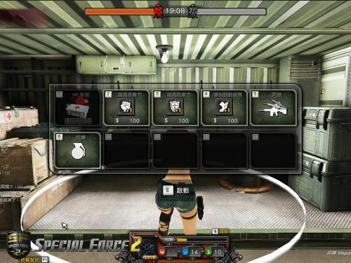 《Special Force2》經典MOBA對戰「英雄模式」開放 與異星蟲蟲攜手合作打爆對面主塔