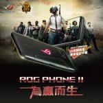 《絕地求生M》將與電競手機品牌ROG合作並舉辦「ROG X 絕地求生M台灣挑戰盃」電競大賽