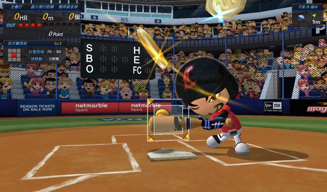 《全民打棒球2 Online》推出打球拿大獎改版 雙十連假好禮拿不完 新增使用者便利系統 改善滑球軌跡 體驗最熱血的棒球比賽