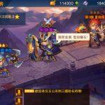 《三國殺名將傳》10月15日正式上線  四大特色玩法搶先看