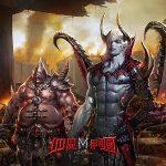 《血魔伊甸園M》陣營戰火點燃 精彩動畫激戰釋出  戰區BOSS爭奪戰火不斷 繪師對決進入第二回合