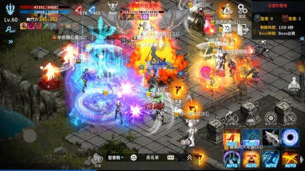 【圖03】多種公會Buff,讓玩家戰鬥更強大