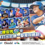 《PRO野球VS》推出陳俊秀SS球員卡 打出致勝一擊飛向勝利 狗島地圖制霸活動倒數計時 把握時刻乘勝追擊!