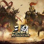 《三國:Revolution》iOS版預約開放 部隊戰與單挑系統解密