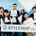髮型趨勢平台《StyleMap》美配 一站式服務登場 完成Pre-A輪融資,向美容產業插旗