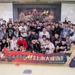 《三國群英傳M》玩家見面會高雄率先開跑 搶先試玩經典內容 台中、台北場本週末接力登場