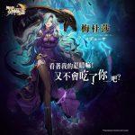 奇幻冒險行前說明會!日系RPG《異世界女神物語》玩法大公開帶領世界英雄們!熱血冒險立即展開
